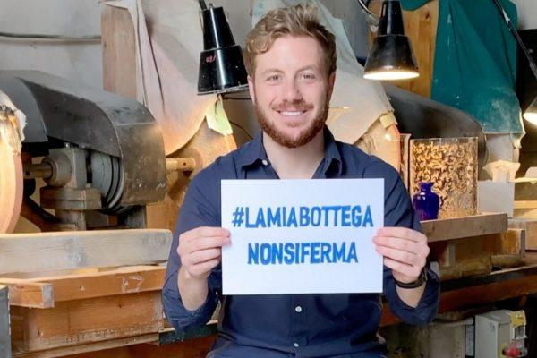 #lamiabotteganonsiferma il video appello degli artigiani OMA